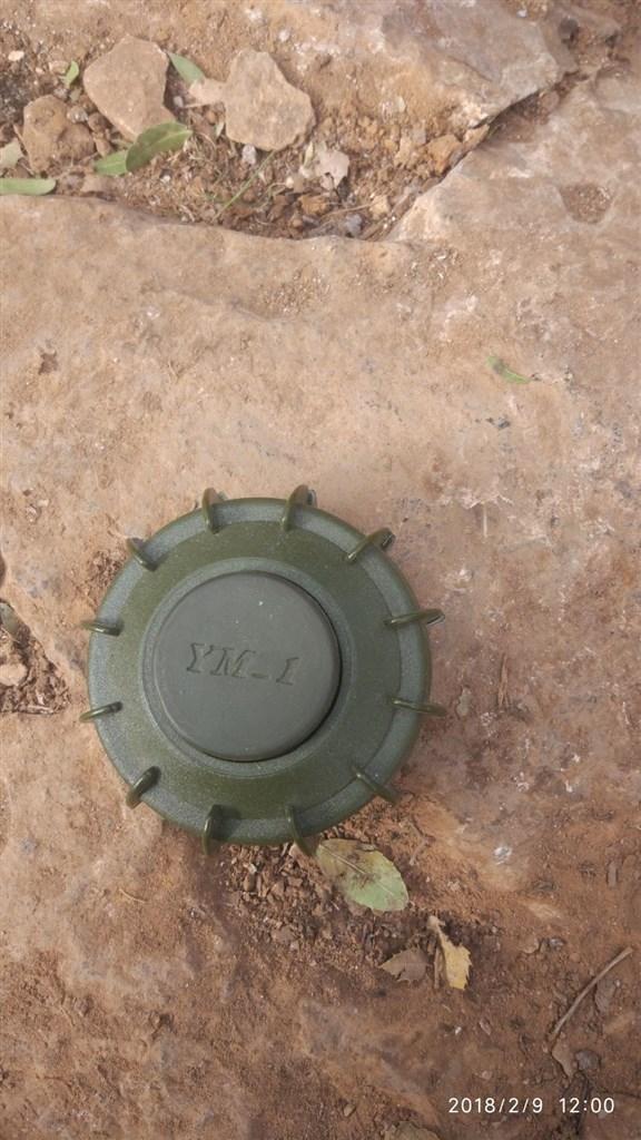Afrin'de yasaklı anti-personel mayınları ele geçirildi galerisi resim 12