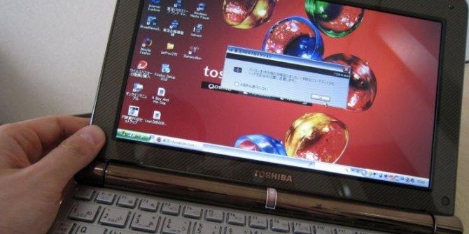 Toshiba adını değiştirdi, Dynabook ismini koydu