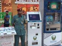 'Milli ATM'miz 5 ülkede kullanılıyor'