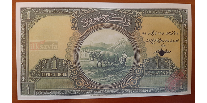 cumhuriyet-doneminin-ilk-basili-parasi,,.jpg