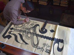Yüzlerce yıllık sanatı yaşatıyor